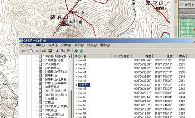 カシミール上でルートデータを編集